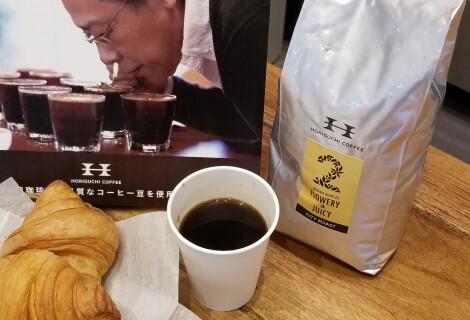 こだわりのコーヒーをル ・ミトロンで