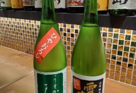 秘密の日本酒・・・