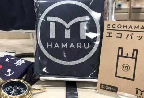 HAMARUオリジナルエコバッグ販売開始