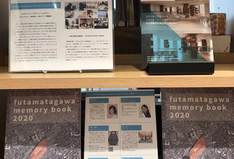 『FUTAMATAGAWA MEMORY BOOK 2020』