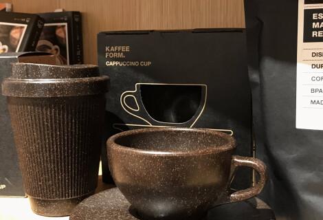 【雑貨】コーヒーから作られたカップ&ソーサー『KAFFEEFORM』