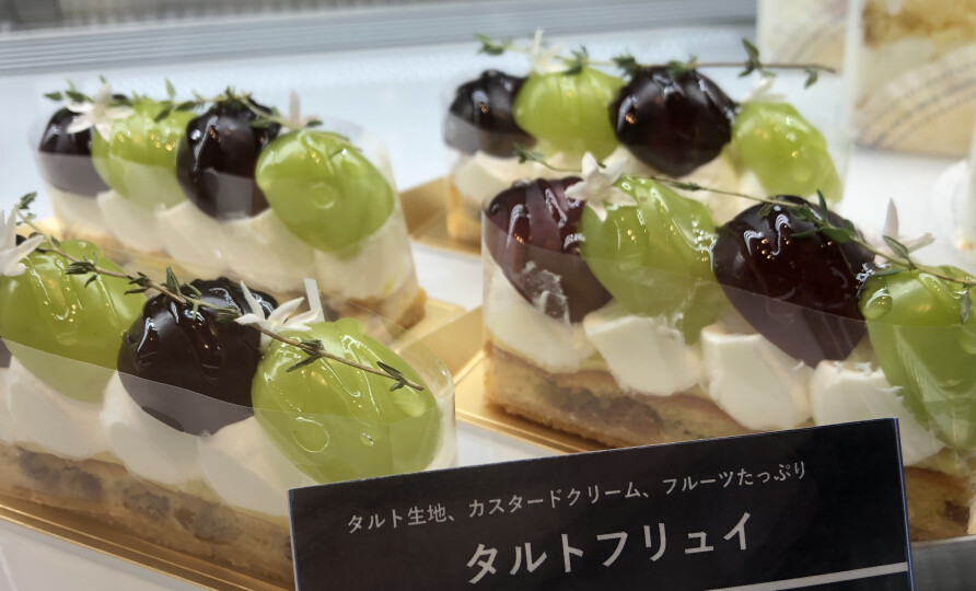 秋の新作デセール第二弾!!