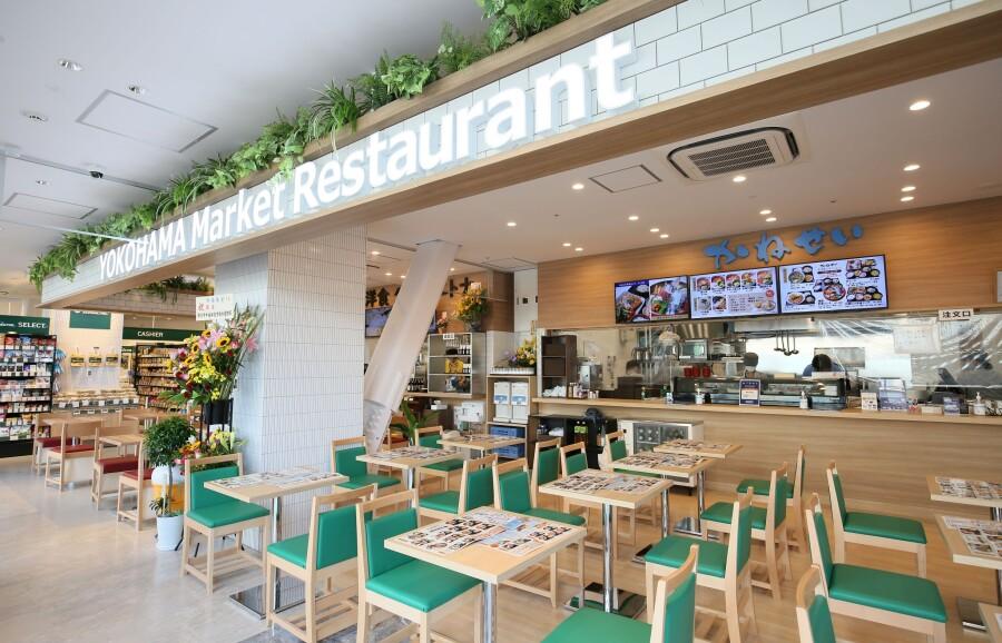 横浜市場食堂